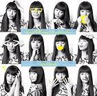miwa_fighting.jpg