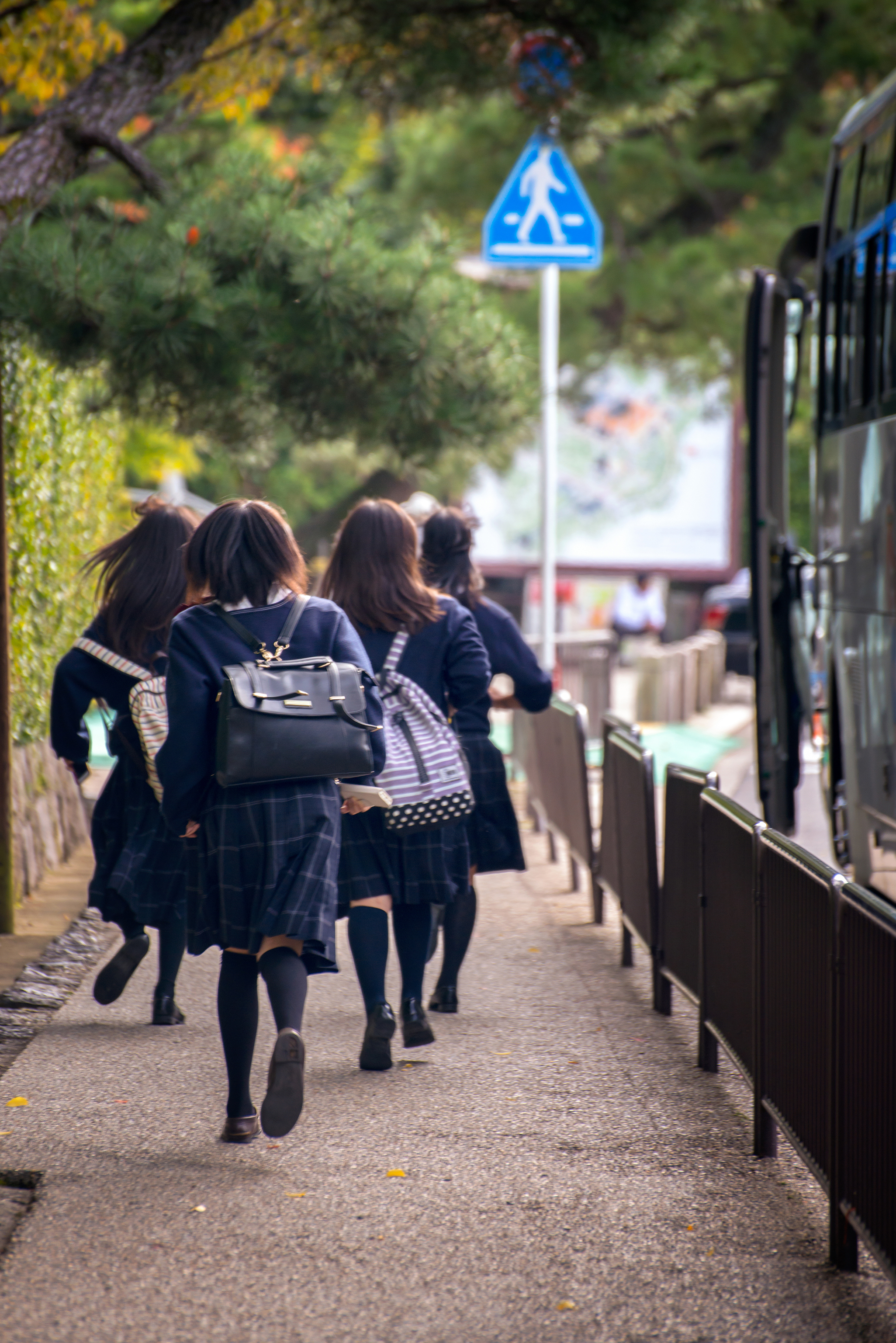 Running to catch the bus on Shishigatani
