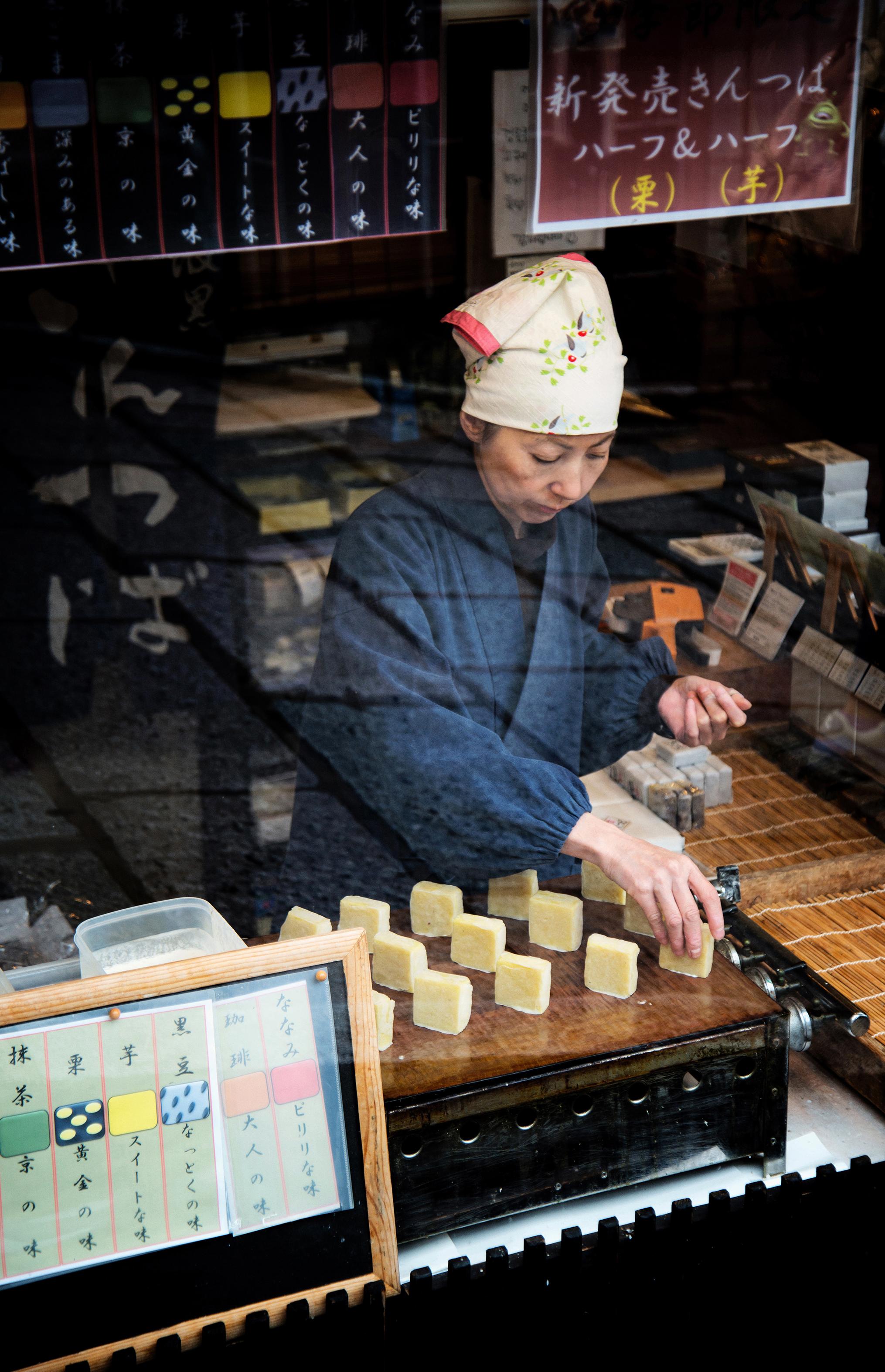 Handcrafted Delicacies Kyoto Japan
