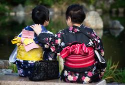 Dear Friends-Kyoto Japan
