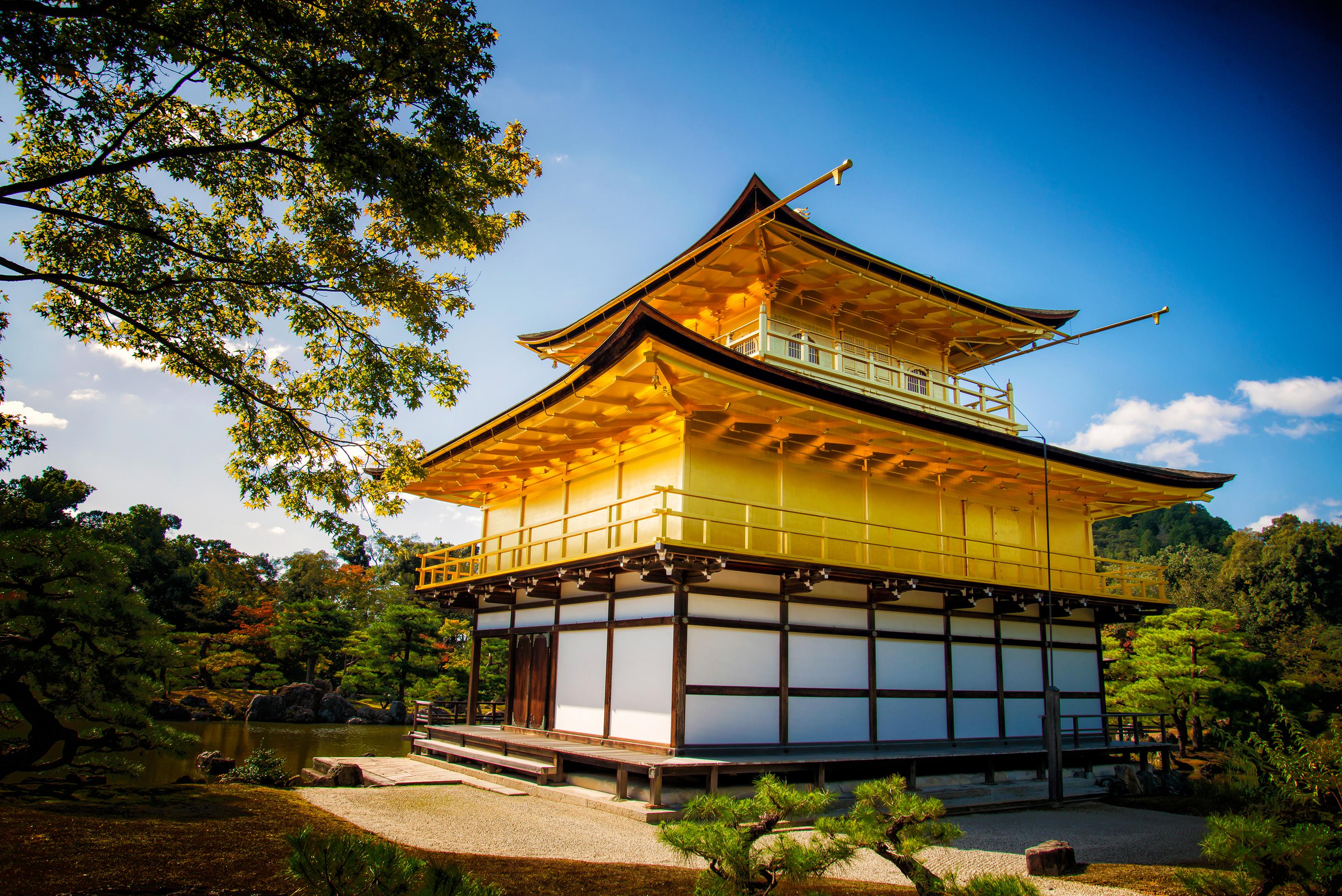 Kinkaku-ji - Kyoto's Golden Temple 2