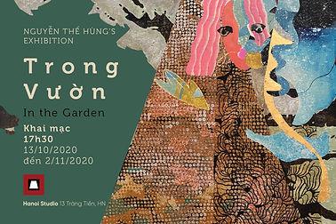 Trong Vườn | In the Garden — Nguyễn Thế Hùng