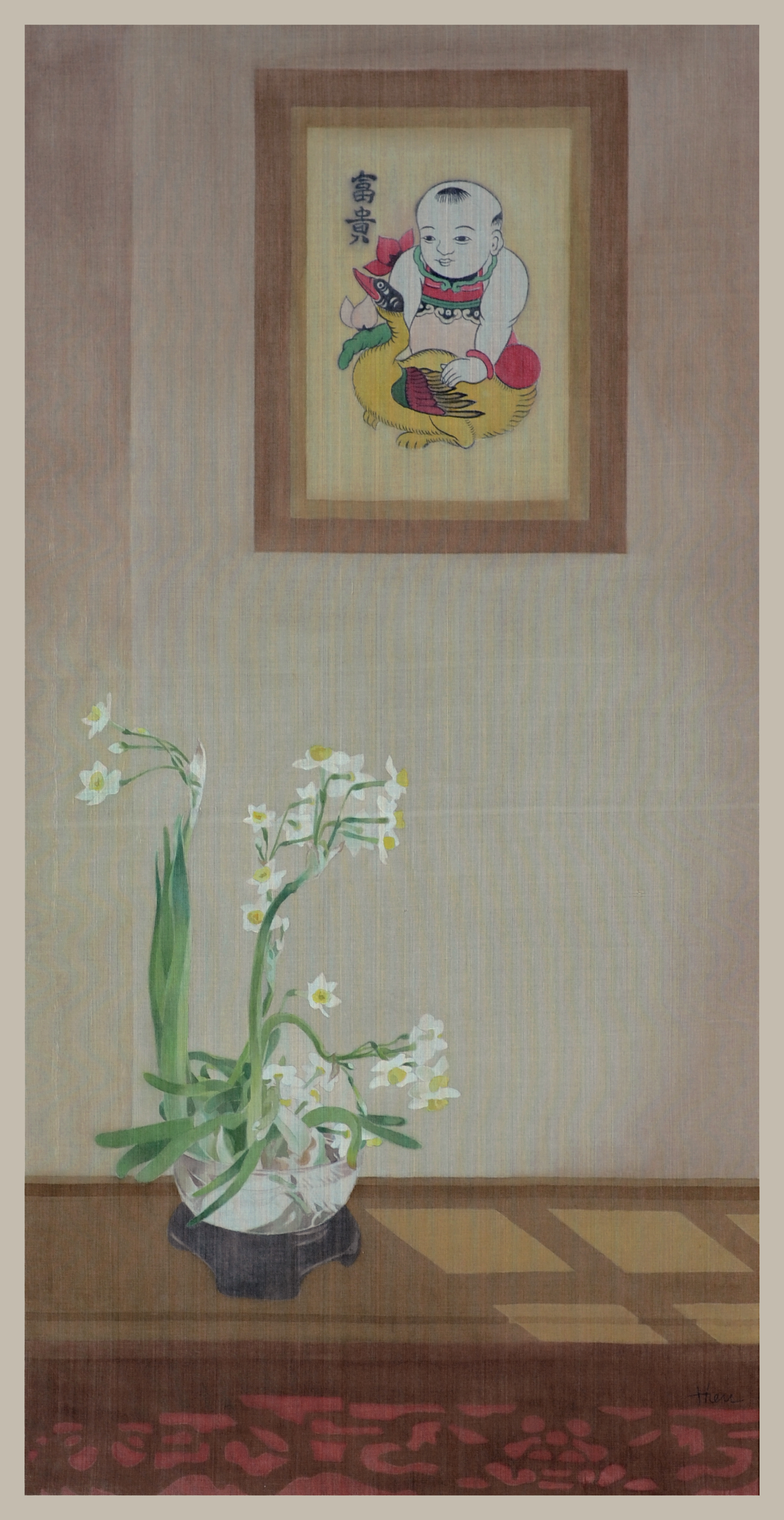 Old Spring No. 1 | Xuân Xưa 01