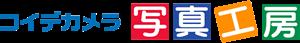logo_koide.png