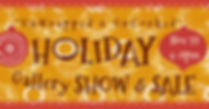 Holiday Show 2019 FB Event Revised.png