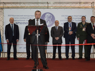 """Opening ceremony of XXI Moscow International Salon of Inventions and Innovative Technologies """""""