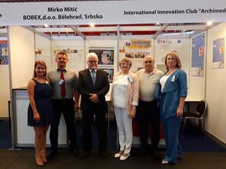 Участие российских изобретателей и промышленников в Международной выставке технических инноваций, па