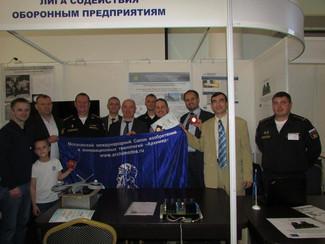 Участие российских изобретателей и производителей инновационной продукции в 15-ом Международном Сало