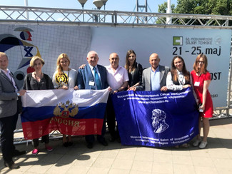 Participation of Russian inventors and industrials at the 62nd International Fair of Technics and Te