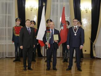Выдающимся москвичам вручили почетные грамоты Московской городской Думы