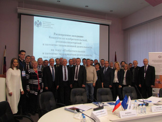 The extended meeting of Committee on inventive, rationalization and patent and license activity of t