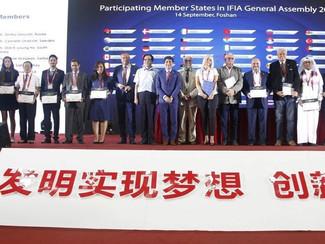 Генеральная Ассамблея Международной Федерации Изобретательских Ассоциаций в г. Фошань, Китайская Нар