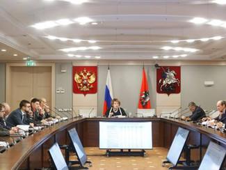 Заседание Экспертного совета Комиссии по науке и промышленности Московской городской Думы