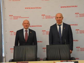 МГО ВОИР и МТПП подписали Соглашение о сотрудничестве
