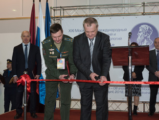 Overview of the results of XXI Moscow International Salon of Inventions and Innovative Technologies