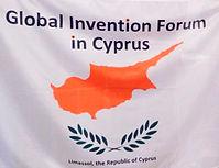 Всемирный изобретательский форум на Кипре