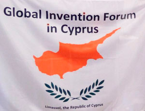Global Invention Forum in Cyprus 2020
