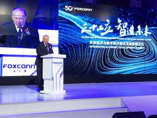 Заслуженный изобретатель, профессор Российского технологического университета МИРЭА, почетный член п
