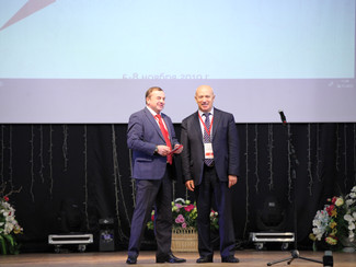 """The all - Russian student forum """"Engineering personnel – the future of Russian innovative economy"""" t"""