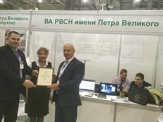 """""""INTERPOLITEX-2019"""" -23rd international exhibition of state security, 22 - 25 October 2019"""