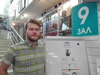 Московские изобретатели представили новый проект по улучшению климата Climate Guard