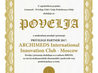Международный инновационный клуб Архимед награжден Почетным дипломом Сербской ассоциации работодател