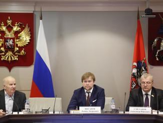 Заседание Комиссии по науке и промышленности Мосгордумы «О развитии изобретательской, рационализатор