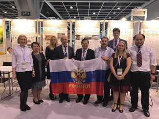 """Russian inventors got highest awards at the International Invention and Design Competition """"IID"""