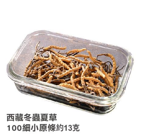 日本研究:蟲草小至喉嚨痛、大至胃癌都醫到!