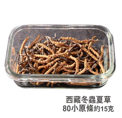 日本研究:蟲草有效對抗癌症