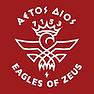 Aetos Dios Logo
