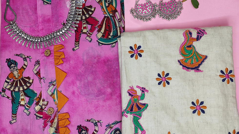 Unstitched Dress Fabric/ Material with Salvar & Dupatta