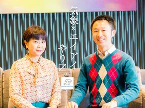 NHK様よりフェージング発生予測AI開発を受託しました