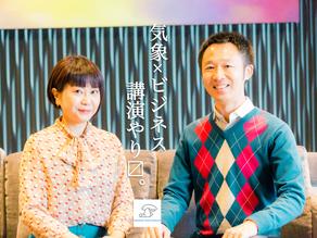 web講演のお知らせ(2021年7月19日(月) 19:00〜)