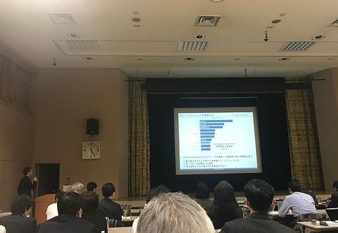 航空気象研究会19.jpg