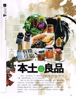 TVB Weekly TVB 周刊 Issue 871