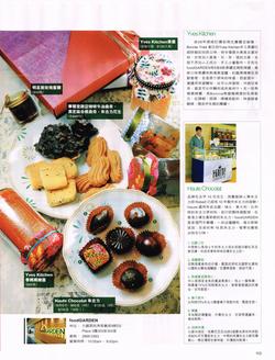 TVB Weekly TVB 周刊 Issue 871 2