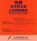 Food Licence 2020-2021.jpg