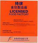 Food Licence 2021-2022.jpeg