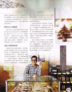 iMoney 20 Dec 2014 | Haute Chocolat