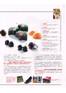 Eat And Travel Weekly 飲食男女 Issue 964