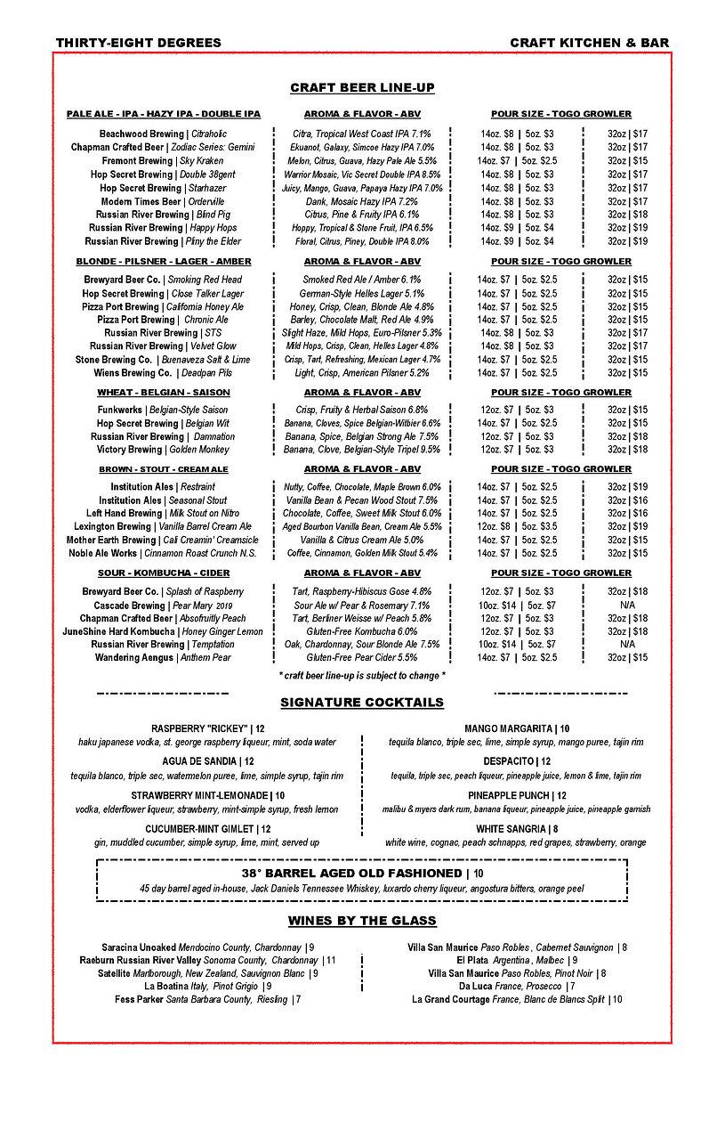 Alhambra Beer Menu-page-001.jpg