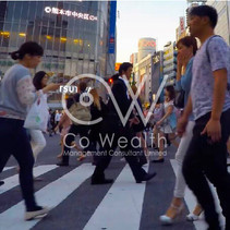 Co-Wealth,EMF,中小企業市場推廣基金 - 02