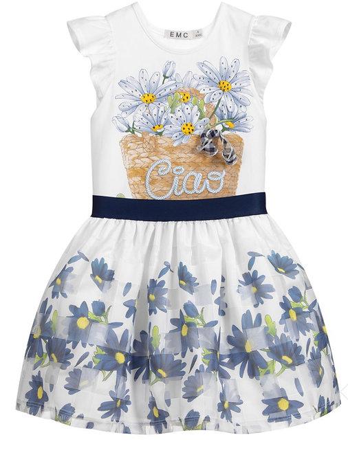 White 2 Piece Skirt Set