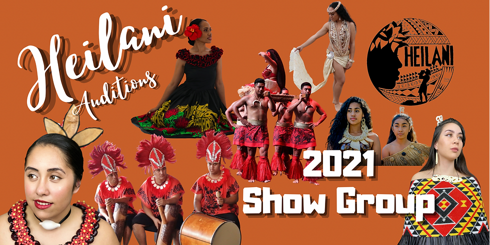 HEILANI AUDITIONS 2021
