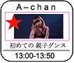 スクリーンショット 2021-01-11 20.09.10.png