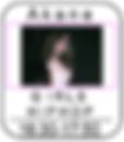スクリーンショット 2020-02-01 17.01.00.png