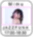 スクリーンショット 2020-02-01 16.32.32.png