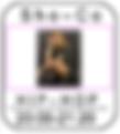 スクリーンショット 2020-02-01 16.27.42.png