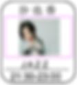 スクリーンショット 2020-02-01 16.22.19.png